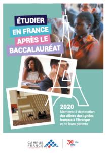 Étudier_en_France_après_le_baccalauréat