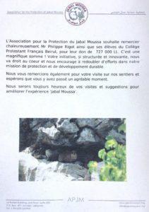 Jabal Moussa (1)