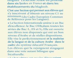 Brochure OIB page 2