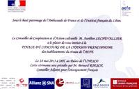 carte_finale_francophonie_tn