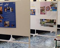 expo hall1