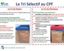 Le tri sélectif au CPF