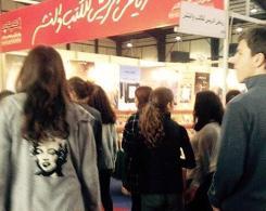 salon du livre arabe (5)