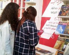 salon du livre arabe (7)