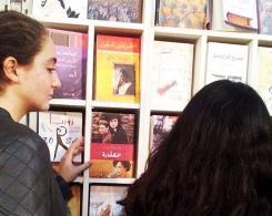 salon du livre arabe (9)
