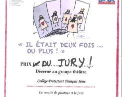 Club Théâtre (7)