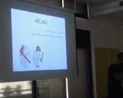 formation animateurs sport (1)