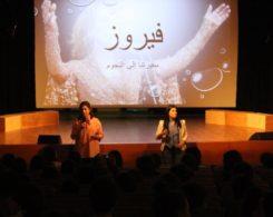semaine arabe (1)