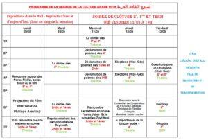 semaine-culture-arabe