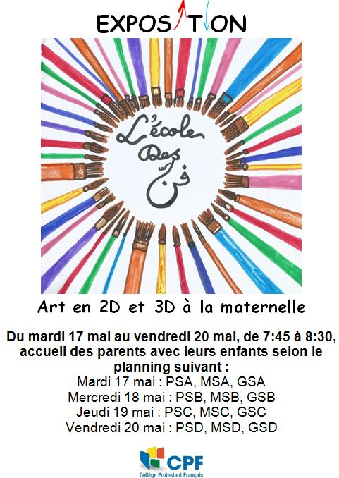 Exposition-maternelle