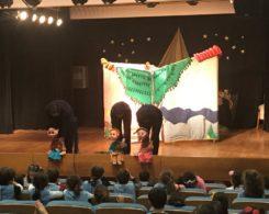 Marionnette (2)