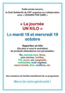 Journée 1 kilo affiche 2016