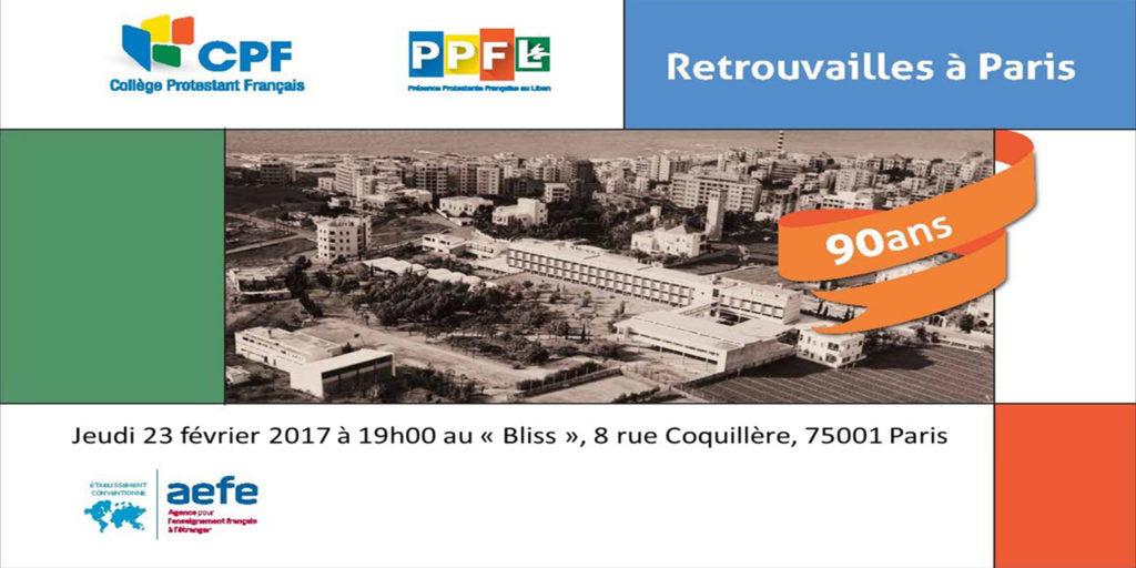 Paris eventbrite