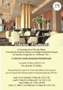 fete des mères tickets invite march 15 2018