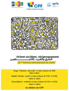 Affiche-Festival-conte