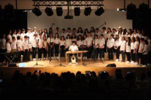 Chorale 6e (2)