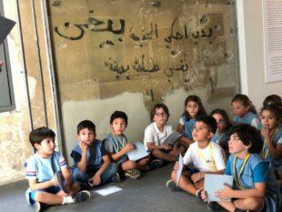 GS Beit Beirut (5)