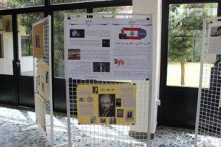 semaine culture arabe (11)