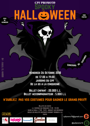 halloween poster cpf