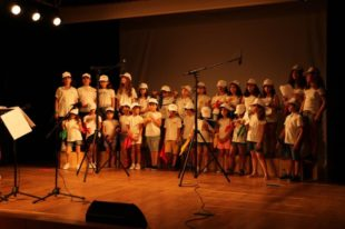 chant (4)