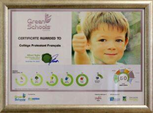 Green School (3)